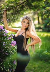 A a photo of Yanina from Kharkiv, 32 yo
