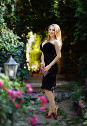 Watch a photo of Lyubov from Kharkiv