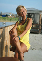Watch a photo of Elena from Mariupol