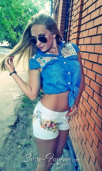 Hot Ukrainian Brides Development 79